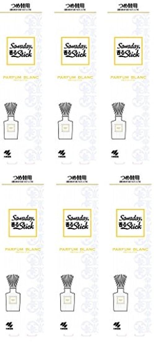 定期的なギャップ思いやり【まとめ買い】サワデー香るスティック 消臭芳香剤 詰め替え用 パルファムブラン 70ml×6個