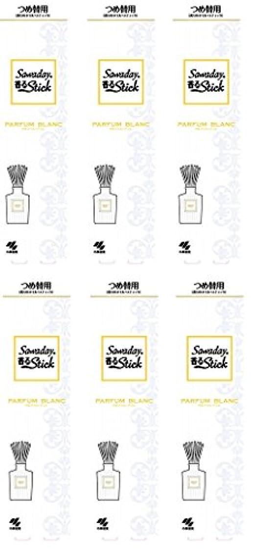 余暇感覚キモい【まとめ買い】サワデー香るスティック 消臭芳香剤 詰め替え用 パルファムブラン 70ml×6個