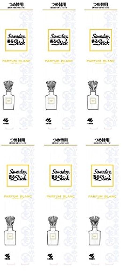 薄汚い金銭的な生産的【まとめ買い】サワデー香るスティック 消臭芳香剤 詰め替え用 パルファムブラン 70ml×6個