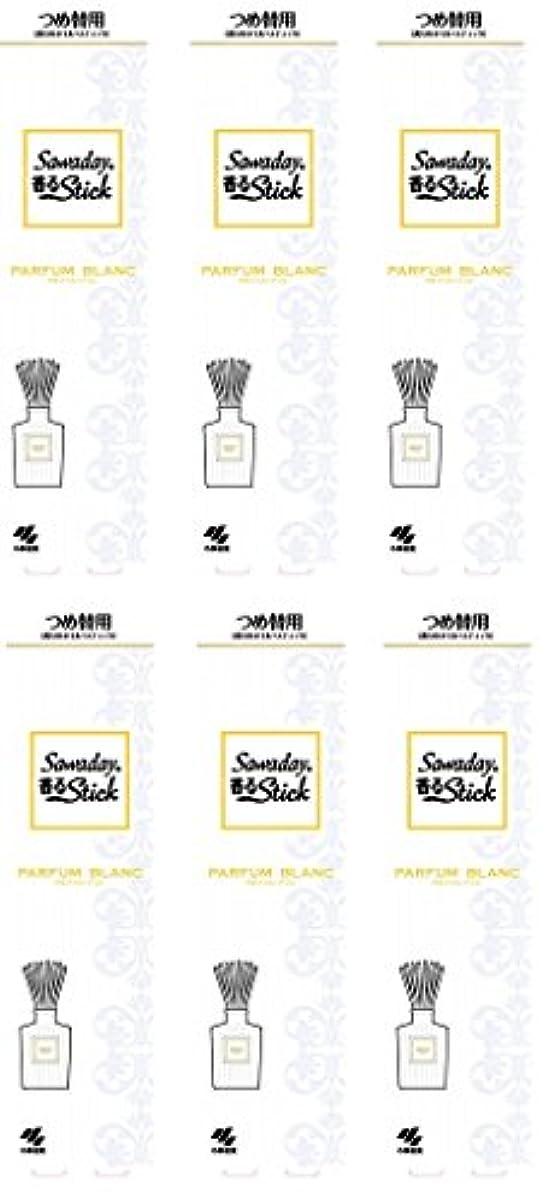 病気ボタン手術【まとめ買い】サワデー香るスティック 消臭芳香剤 詰め替え用 パルファムブラン 70ml×6個