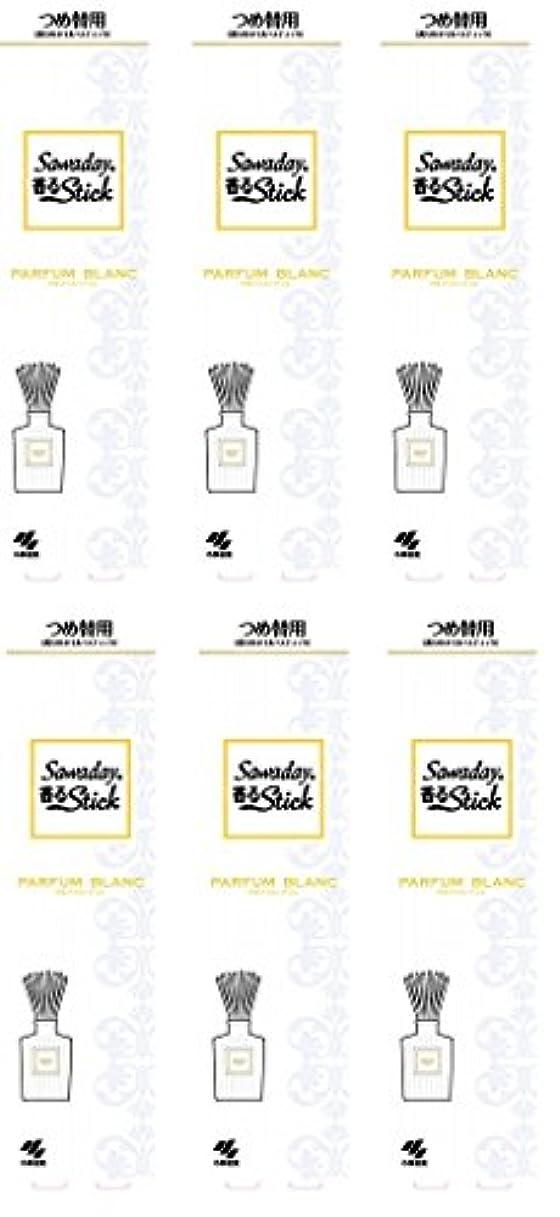 うがい薬報酬一口【まとめ買い】サワデー香るスティック 消臭芳香剤 詰め替え用 パルファムブラン 70ml×6個