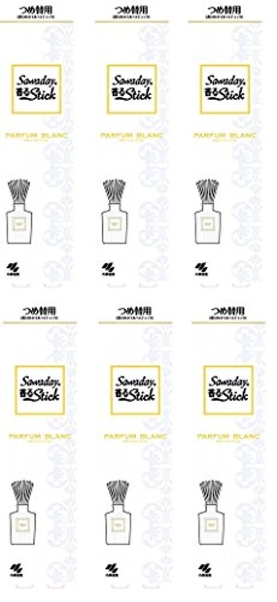 誘う静けさ興奮する【まとめ買い】サワデー香るスティック 消臭芳香剤 詰め替え用 パルファムブラン 70ml×6個
