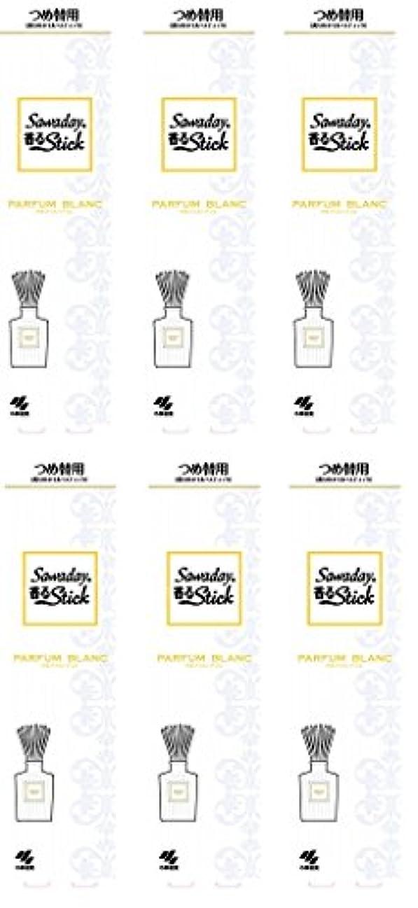 トラフ別れるデッドロック【まとめ買い】サワデー香るスティック 消臭芳香剤 詰め替え用 パルファムブラン 70ml×6個