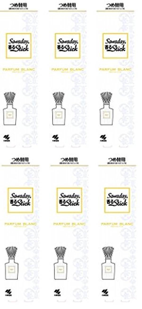ディンカルビルメロディー請求【まとめ買い】サワデー香るスティック 消臭芳香剤 詰め替え用 パルファムブラン 70ml×6個