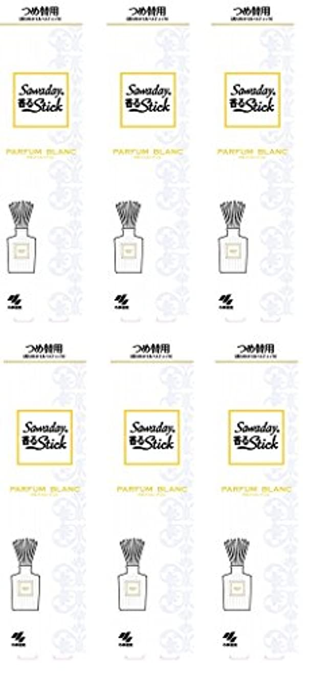 管理します手錠現代の【まとめ買い】サワデー香るスティック 消臭芳香剤 詰め替え用 パルファムブラン 70ml×6個