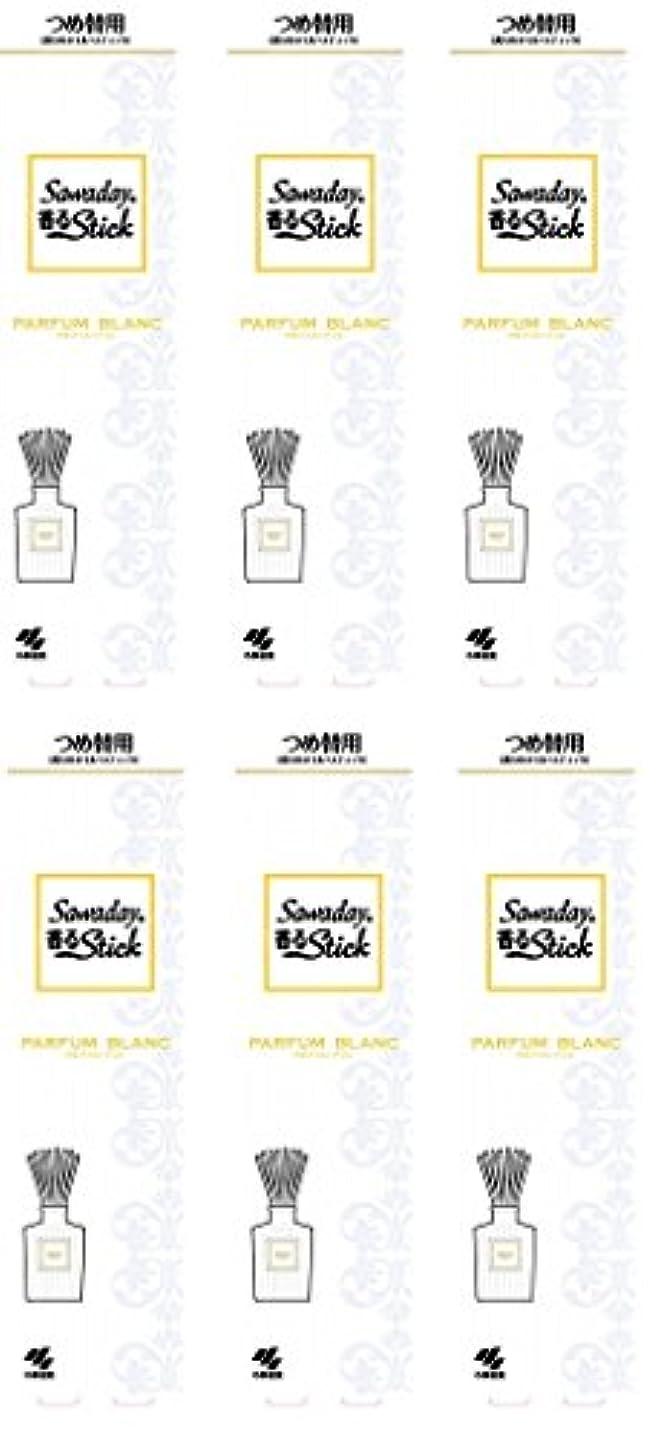 適切なカニ人【まとめ買い】サワデー香るスティック 消臭芳香剤 詰め替え用 パルファムブラン 70ml×6個