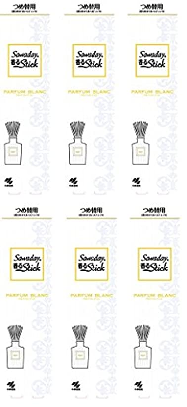 燃料バケツピル【まとめ買い】サワデー香るスティック 消臭芳香剤 詰め替え用 パルファムブラン 70ml×6個