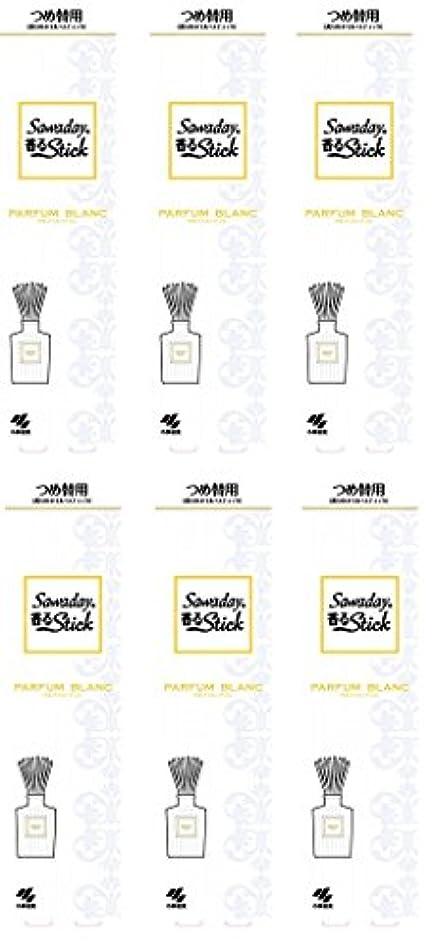 杖ジャニス無駄に【まとめ買い】サワデー香るスティック 消臭芳香剤 詰め替え用 パルファムブラン 70ml×6個