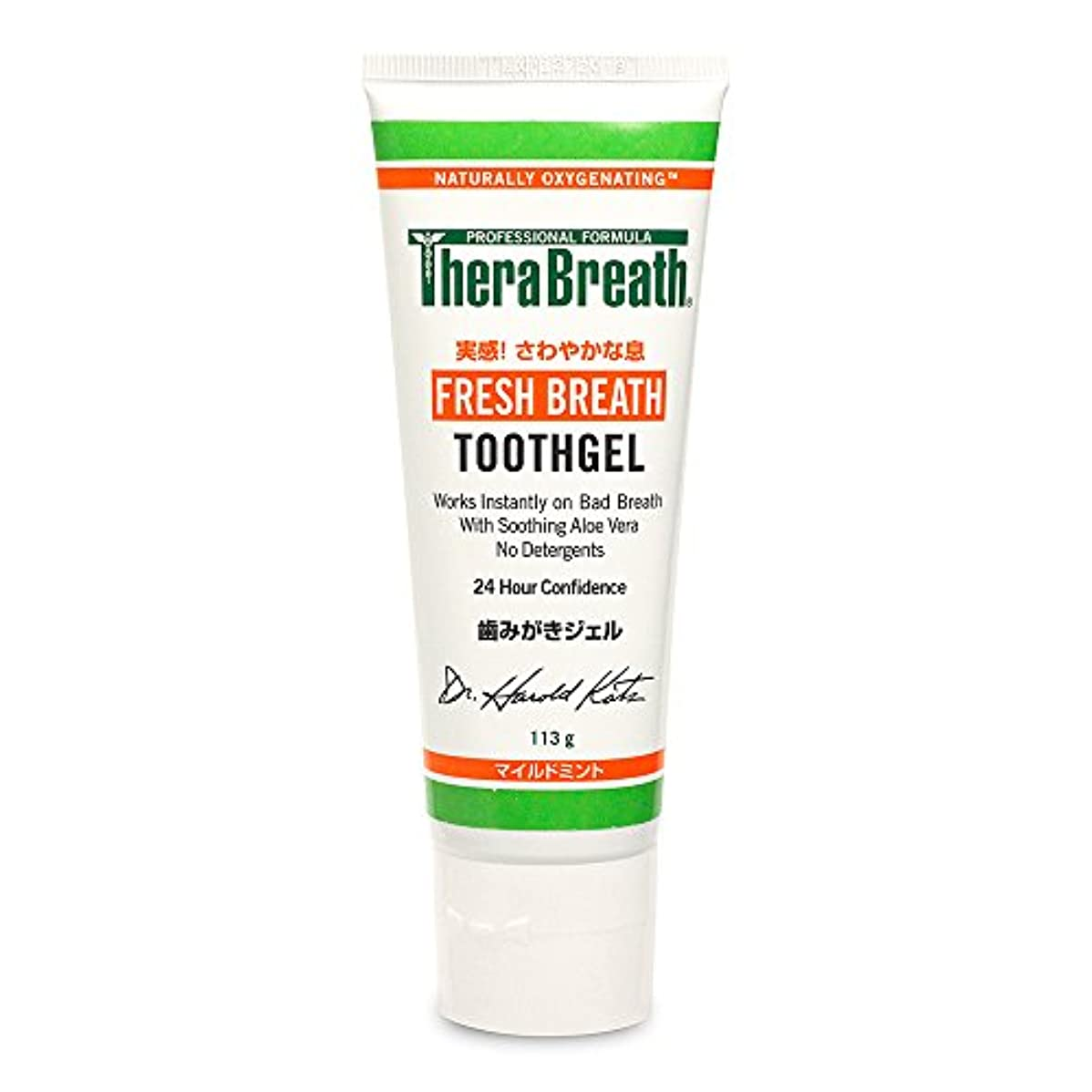 誰の日光食品TheraBreath (セラブレス) セラブレストゥースジェル 113g (正規輸入品) 舌磨き
