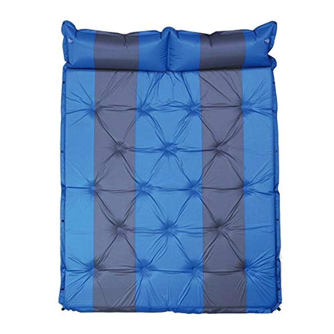 甘くする遠いこれらアウトドア 車中泊 エアーマット ベッドキット キャンプインフレベッド 携帯用カーベッド 子供用クッションエアマットレス 睡眠休息および親密な動きのため