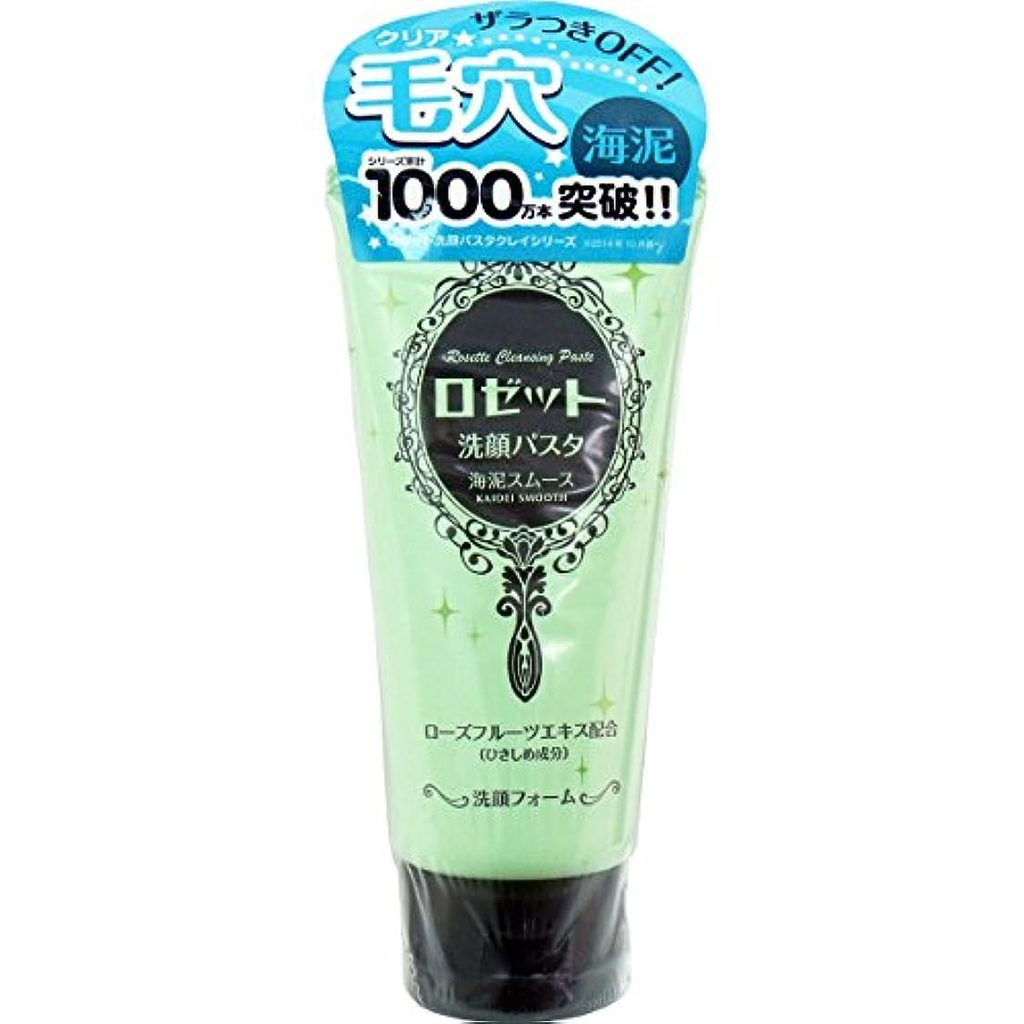 量で剥離もっとロゼット 洗顔パスタ 海泥スムース 120g x 5本セット
