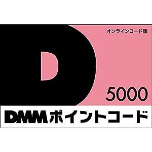 DMM.com 200% ゲームの売れ筋ランキング: 30 (は昨日90 でした。) プラットフォーム: No Operating System(14)新品:   ¥ 5,000