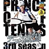 【Blu-ray】ミュージカル テニスの王子様 3rdシーズン 青学vs不動峰