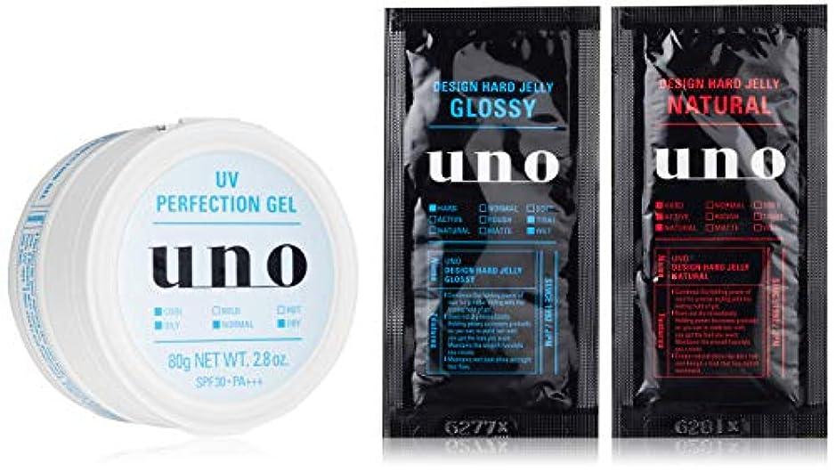 優勢区レオナルドダ【Amazon.co.jp限定】ウーノ UVパーフェクションジェル メンズフェースケアSPF30/PA+++ 80g (医薬部外品) おまけ付きセット