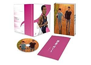 アニメ「風が強く吹いている」 Vol.7 DVD 初回生産限定版