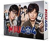 【店舗限定先著特典&先著特典】MIU404 Blu-ray BOX(オリジナルパスケース&ポストカード4枚セット&劇用車「まるごとメロンパン號」クラフト)【Blu-ray】