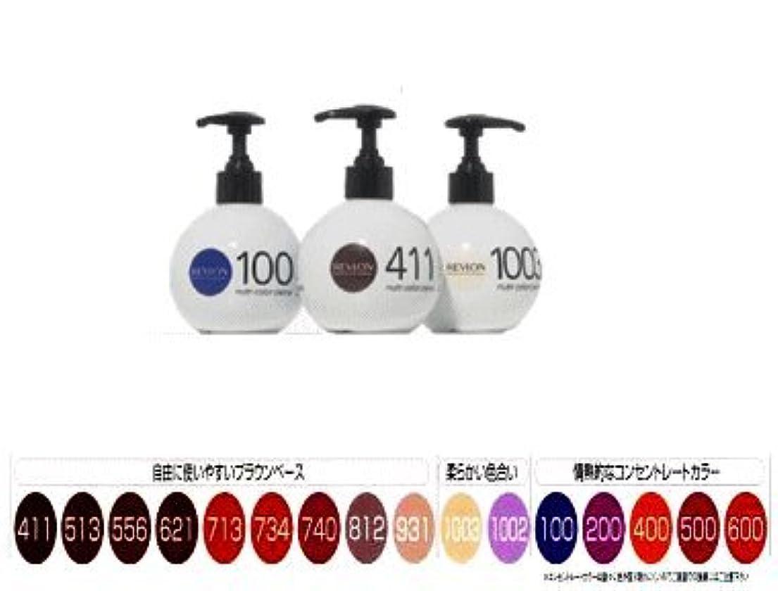 パンツ竜巻炎上REVLON レブロン ニュートリカラークリーム 250ml(業務用) (411)