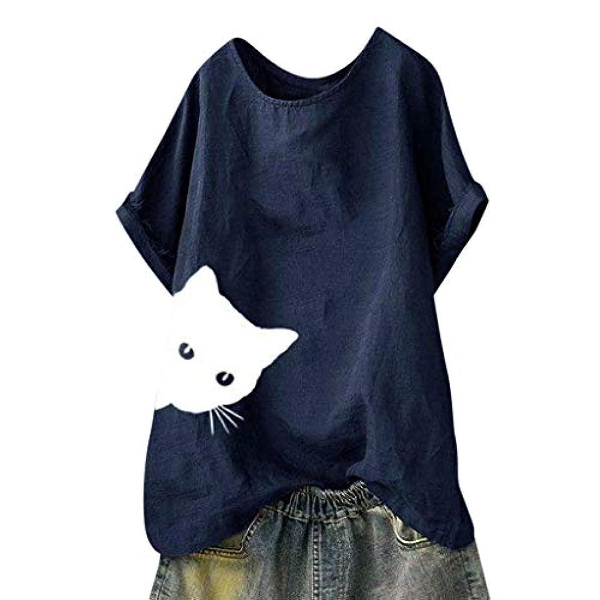 ファイアル放棄浸透するメンズ Tシャツ 可愛い ねこ柄 白t ストライプ模様 春夏秋 若者 気質 おしゃれ 夏服 多選択 猫模様 カジュアル 半袖 面白い 動物 ゆったり シンプル トップス 通勤 旅行 アウトドア tシャツ 人気