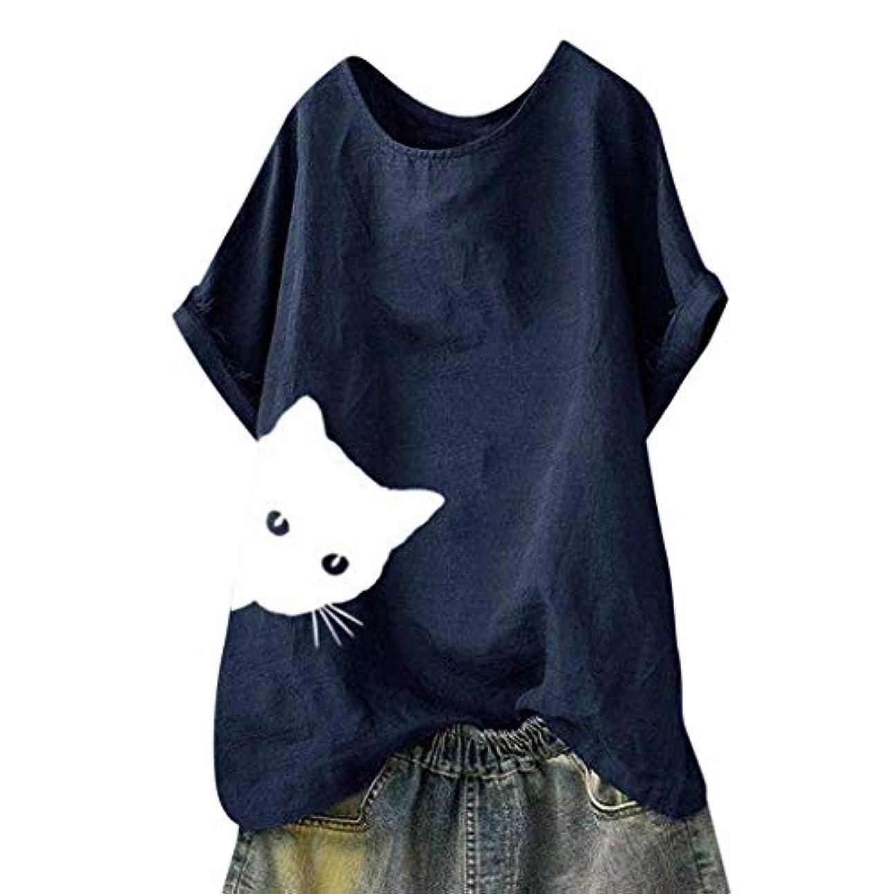 眩惑する珍しいエンジンメンズ Tシャツ 可愛い ねこ柄 白t ストライプ模様 春夏秋 若者 気質 おしゃれ 夏服 多選択 猫模様 カジュアル 半袖 面白い 動物 ゆったり シンプル トップス 通勤 旅行 アウトドア tシャツ 人気