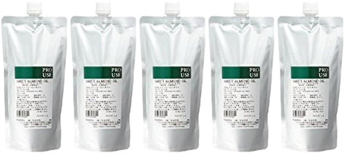 咲くのためローマ人生活の木 カスター油 500ml (5袋)