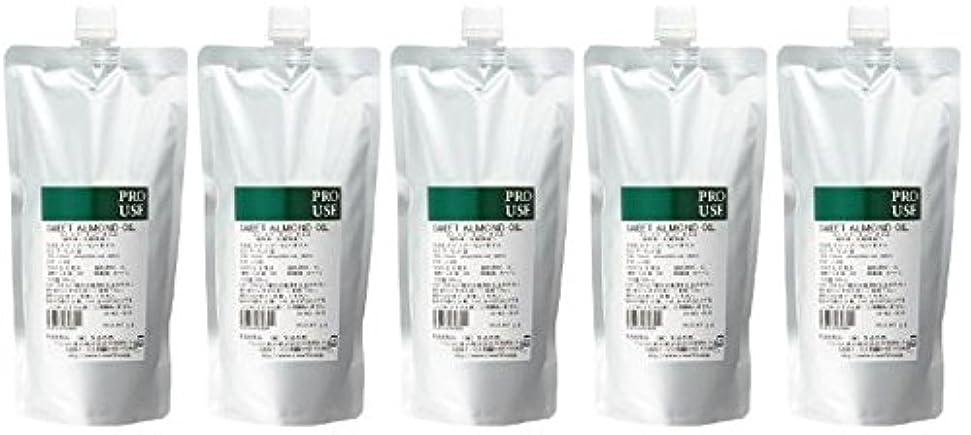 許可するすき慈悲深い生活の木 カスター油 500ml (5袋)