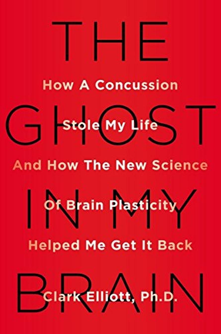 装置脚止まるThe Ghost in My Brain: How a Concussion Stole My Life and How the New Science of Brain Plasticity Helped Me Get It Back