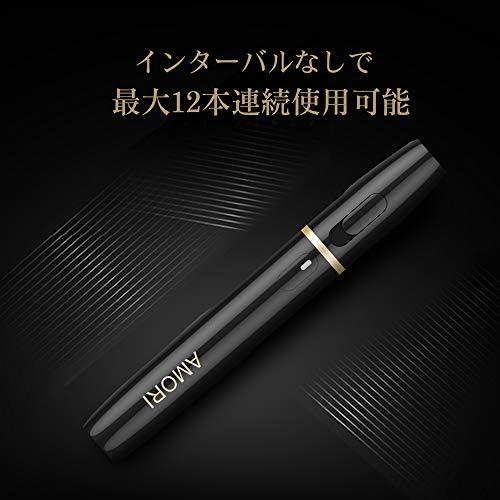 『AMORI 加熱式電子タバコ iQOS 2.4 plus 互換品 AR-2T 連続使用可能 3ヶ月間品質保証 ブラック』の1枚目の画像