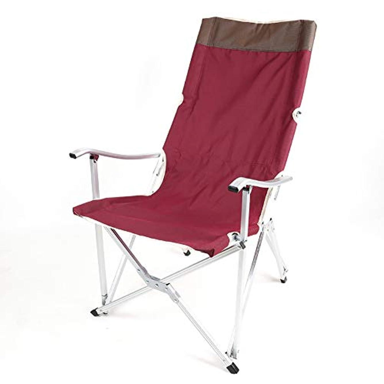 侵入する規範狂う屋外超軽量キャンプ折りたたみ椅子ロングアルミ背もたれバーベキュービーチラウンジチェア自動運転レジャー釣り椅子