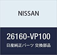 NISSAN(ニッサン) 日産純正部品 ランプアッセンブリ― 26160-VP100