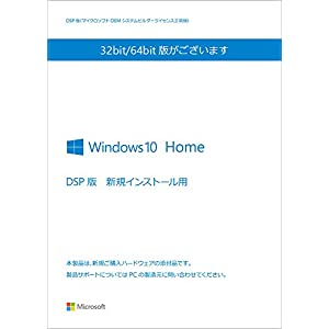 Microsoft Windows10 Hom...の関連商品1