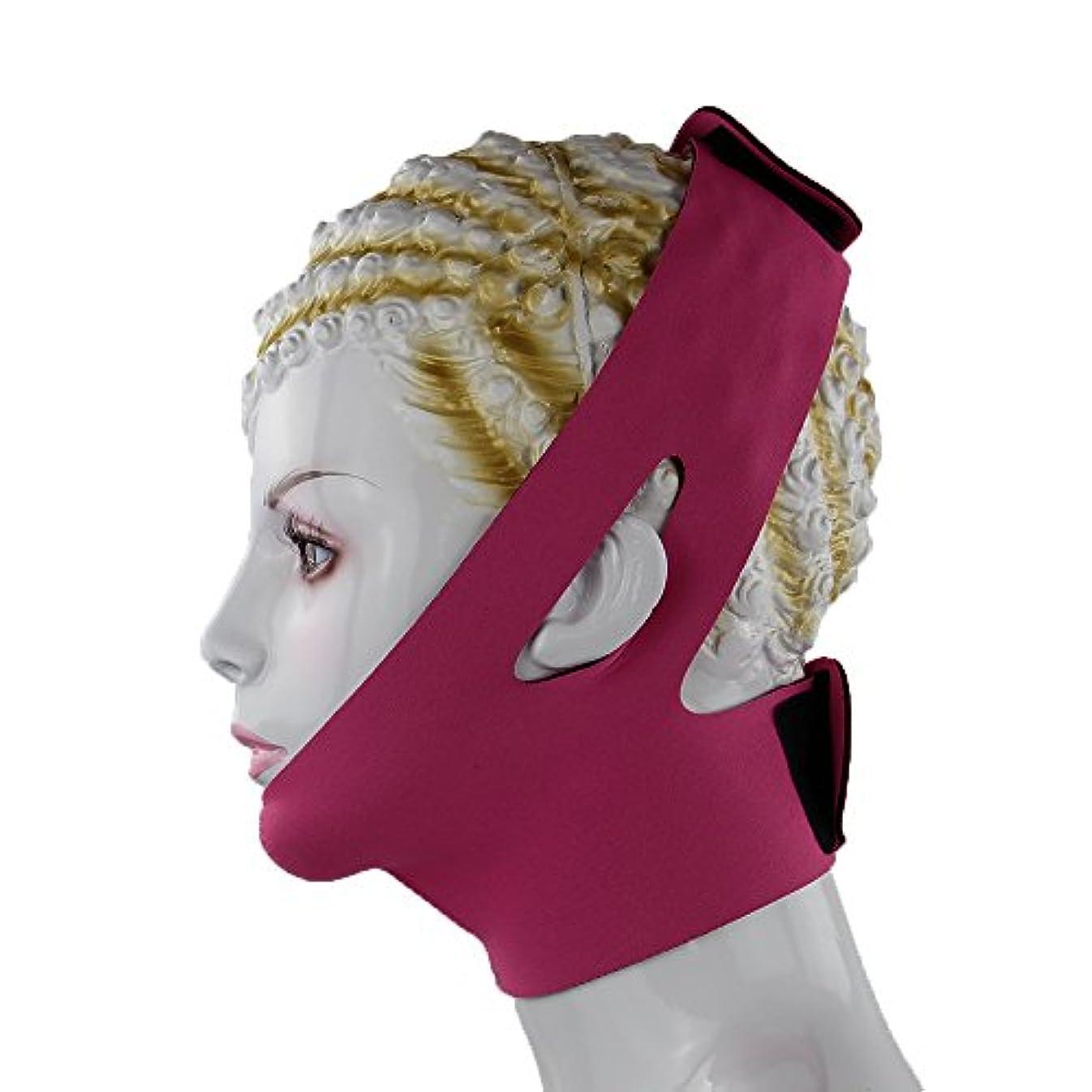 仕方選出する式小顔 美容 顎サポーター ほうれい線 豊齢線 解消 マッサージグッズ フェイスマスク 二重あご 加圧 ベルト レディース (ピンク)