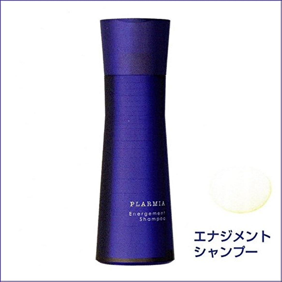 秘書マッサージ勝者プラーミア エナジメント シャンプー 200ml