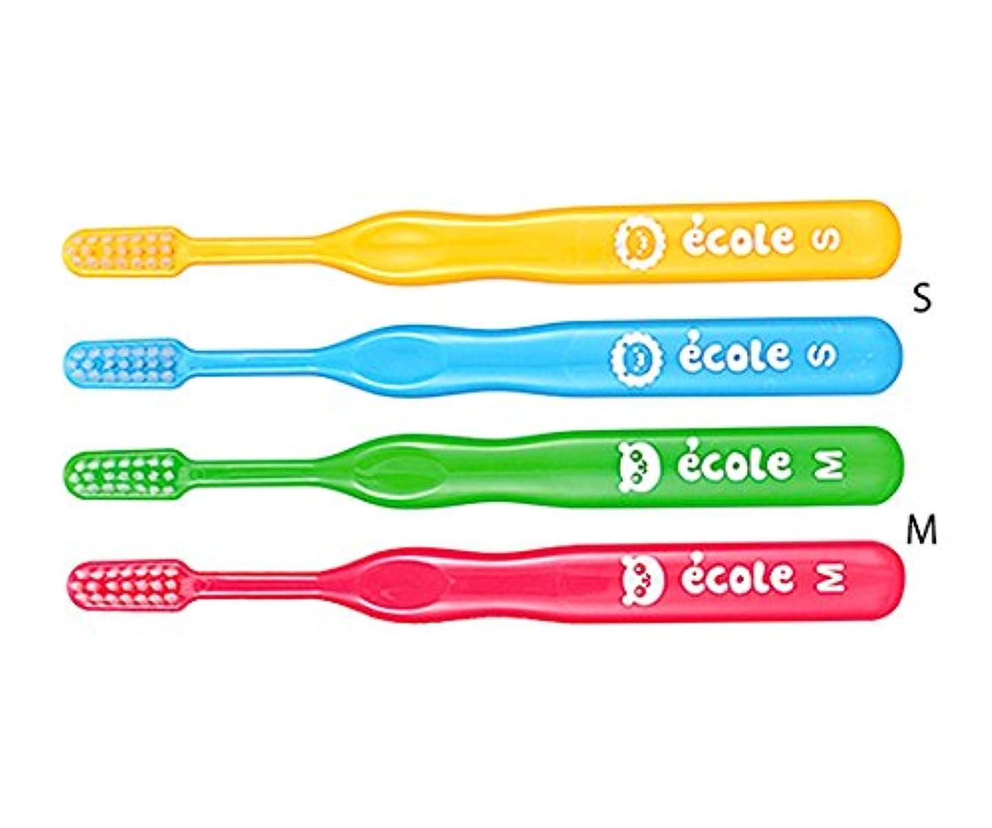 平均タックル証人歯愛メディカル 歯ブラシ 子供用サイズ リセラエコルS 48本入 8-7750-22