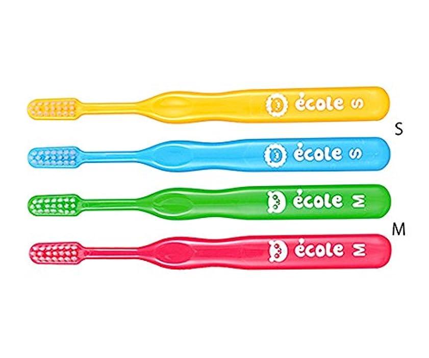 はっきりしない全体把握歯愛メディカル 歯ブラシ 子供用サイズ リセラエコルS 48本入 8-7750-22