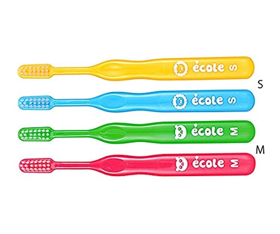 エスニック裁量中央歯愛メディカル 歯ブラシ 子供用サイズ リセラエコルS 48本入 8-7750-22