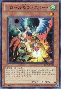 遊戯王カード ドロール&ロックバード EXP4-JP023N