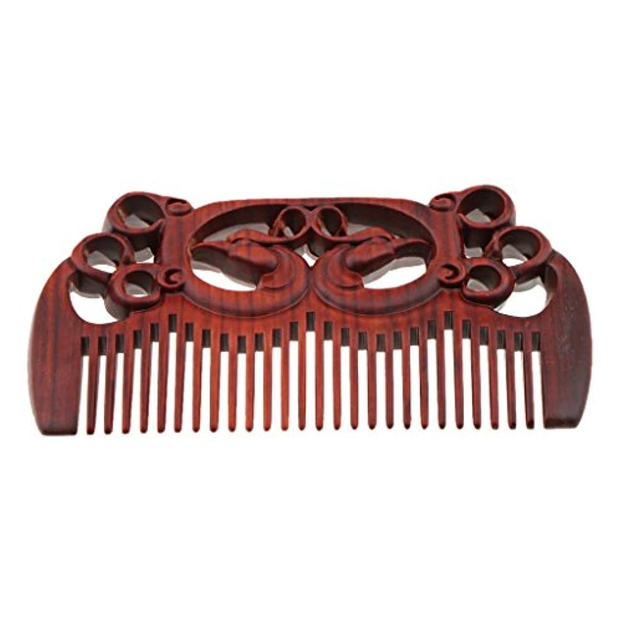 夜間反対以下Fenteer 木製櫛 頭皮マッサージ 櫛 ワイド歯 ヘアコーム ヘアブラシ ヘアスタイリング 高品質 2タイプ選べる - #1