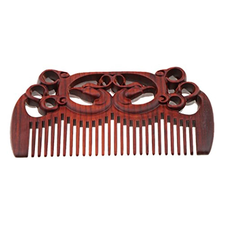 敏感な測定可能反論T TOOYFUL 木製櫛 木製コーム ウッドコーム ワイド歯 ヘアブラシ 頭皮マッサージ 静電防止 全2種類 - #1