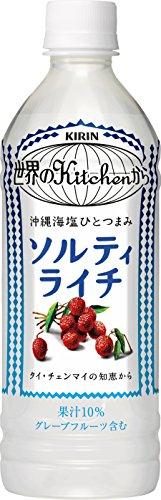キリン 世界のKitchenから ソルティライチ 500ml×24本