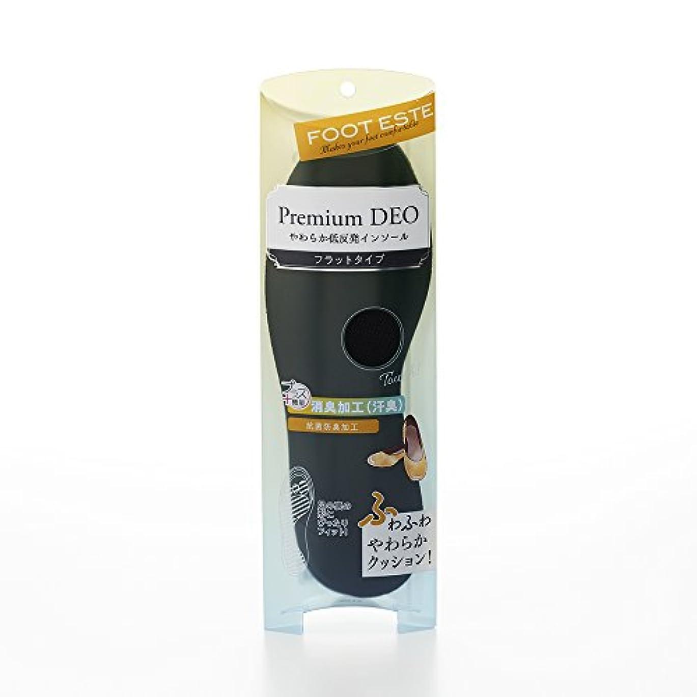 指標成人期努力するフットエステ Premium DEO プレミアムデオ やわらか低反発インソール フラットタイプ 【消臭 抗菌防臭】