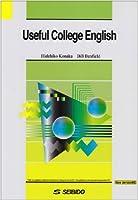 大学英語のための単語・熟語・文法―TOEICテストリーディングへの橋渡し