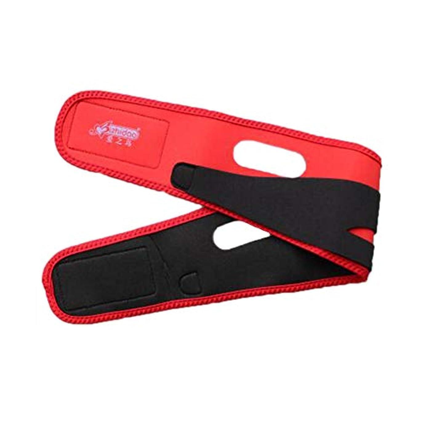 トランスペアレント説教脇にフェイススリミングバンデージ、ダブルチンケア減量、フェイシャルリフティングバンデージ、フェイスマッサージマスク、ダブルチンストラップ(フリーサイズ) (Color : Red)