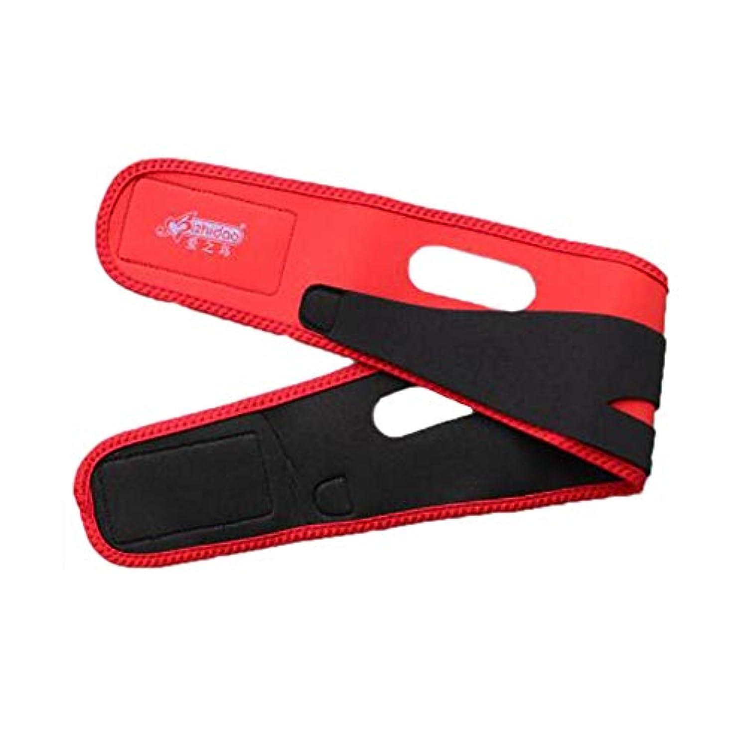 クリエイティブ助手たくさんのフェイススリミングバンデージ、ダブルチンケア減量、フェイシャルリフティングバンデージ、フェイスマッサージマスク、ダブルチンストラップ(フリーサイズ) (Color : Red)