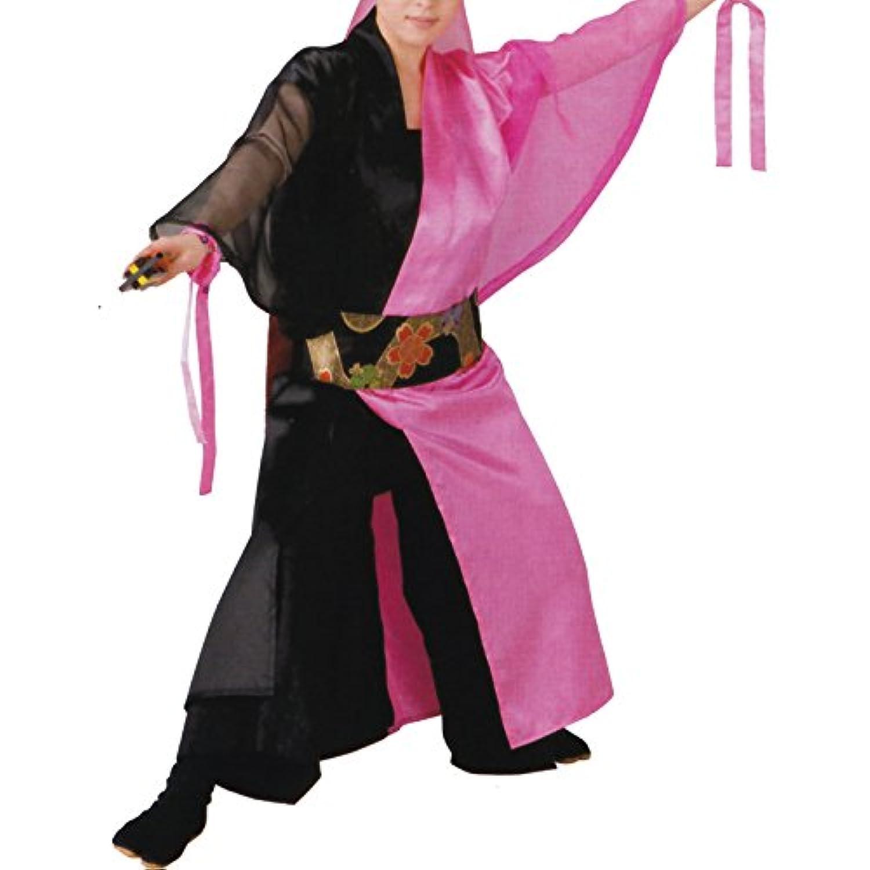 【よさこい衣装?袢纏?法被】おどり袢天 黒/ピンク B8539