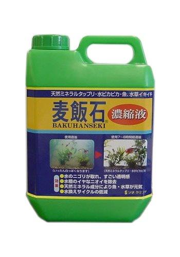 ソネケミファ 麦飯石濃縮液 2L