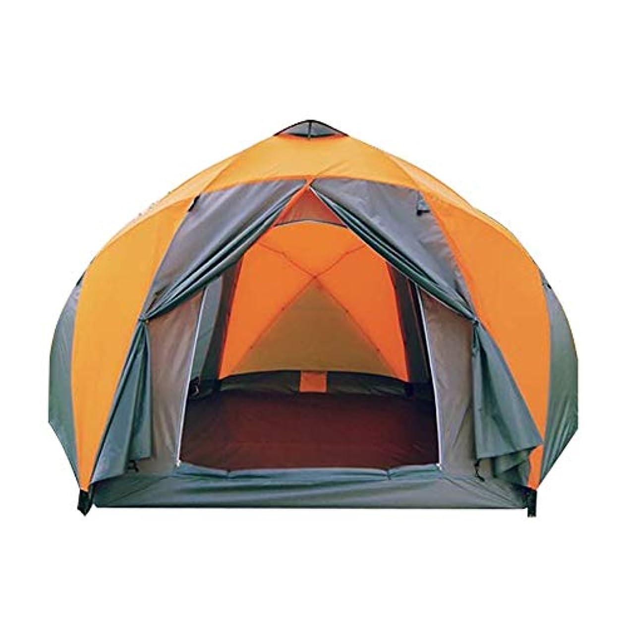 名声差別する受益者キャンプテント 大家族防水ライトバックパックテントキャンプハイキングロッククライミング 軽量で便利なテント (Color : Orange, Size : Free size)