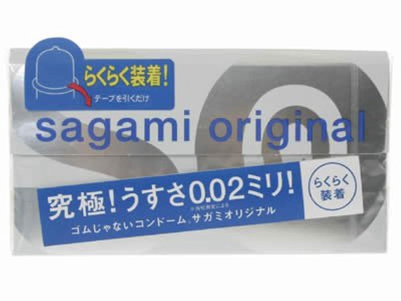 サガミオリジナルクイック002 6コいり ×3個セット