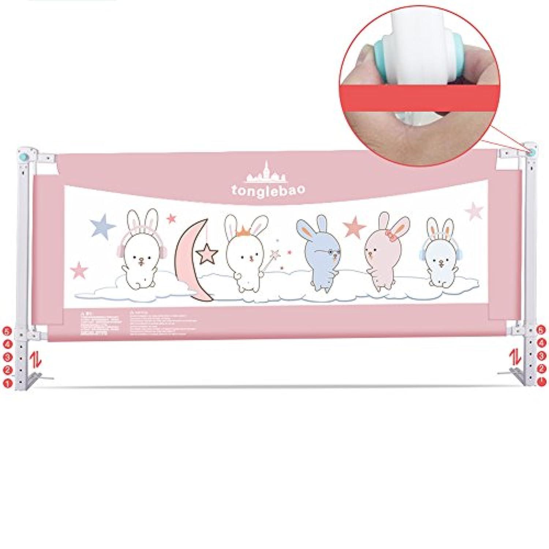 ZR- ベッドフェンスフォール - プルーフベッドガードレール\レールの上昇と落ちる子供ベッドのバッフル大きなベッドユニバーサル 150\180\200cm (色 : Pink-150cm)