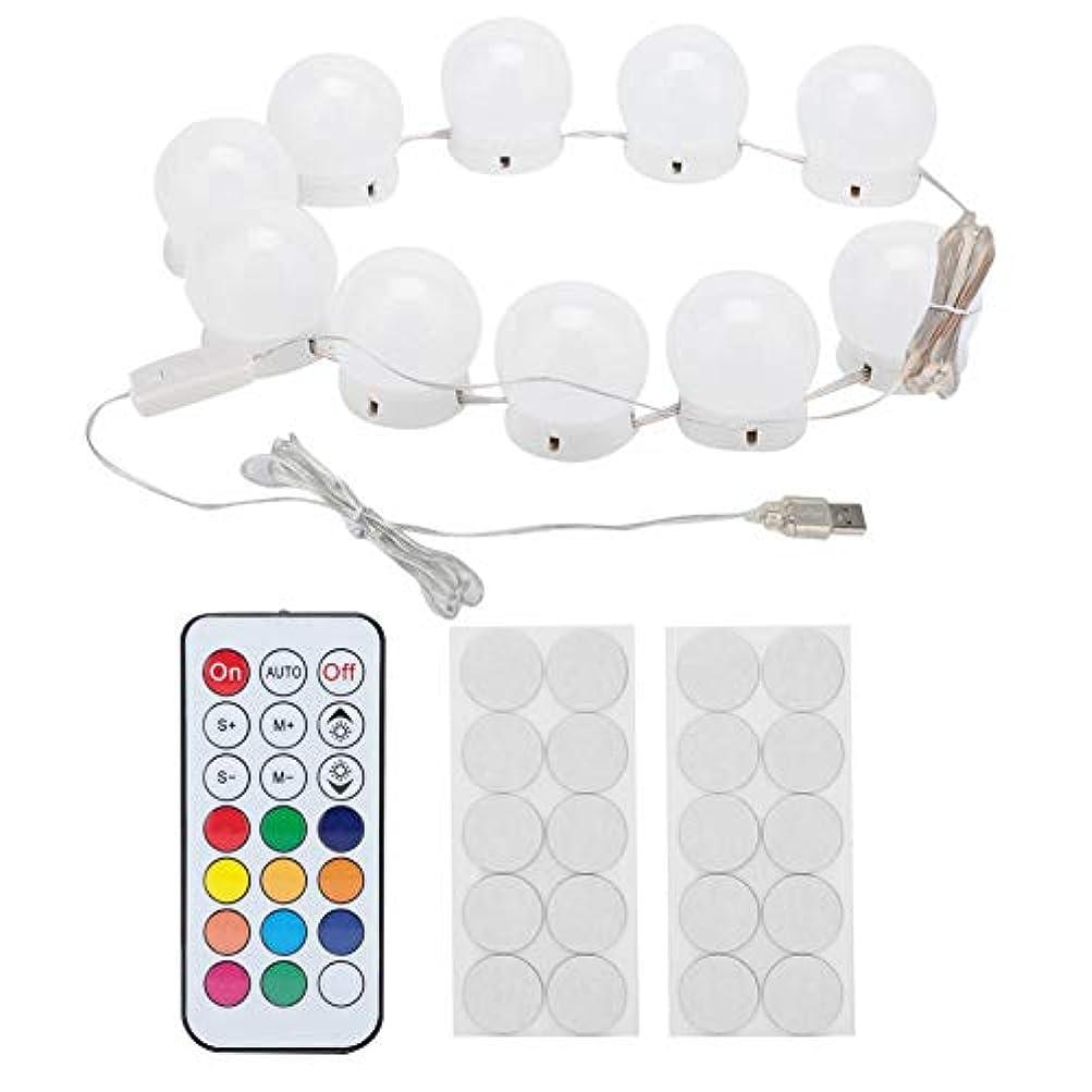 達成話をする酸化物化粧鏡ラ??イトキット 10 LED付き調 光ライトストリング電球バニティライト バスルーム 化粧鏡に最適