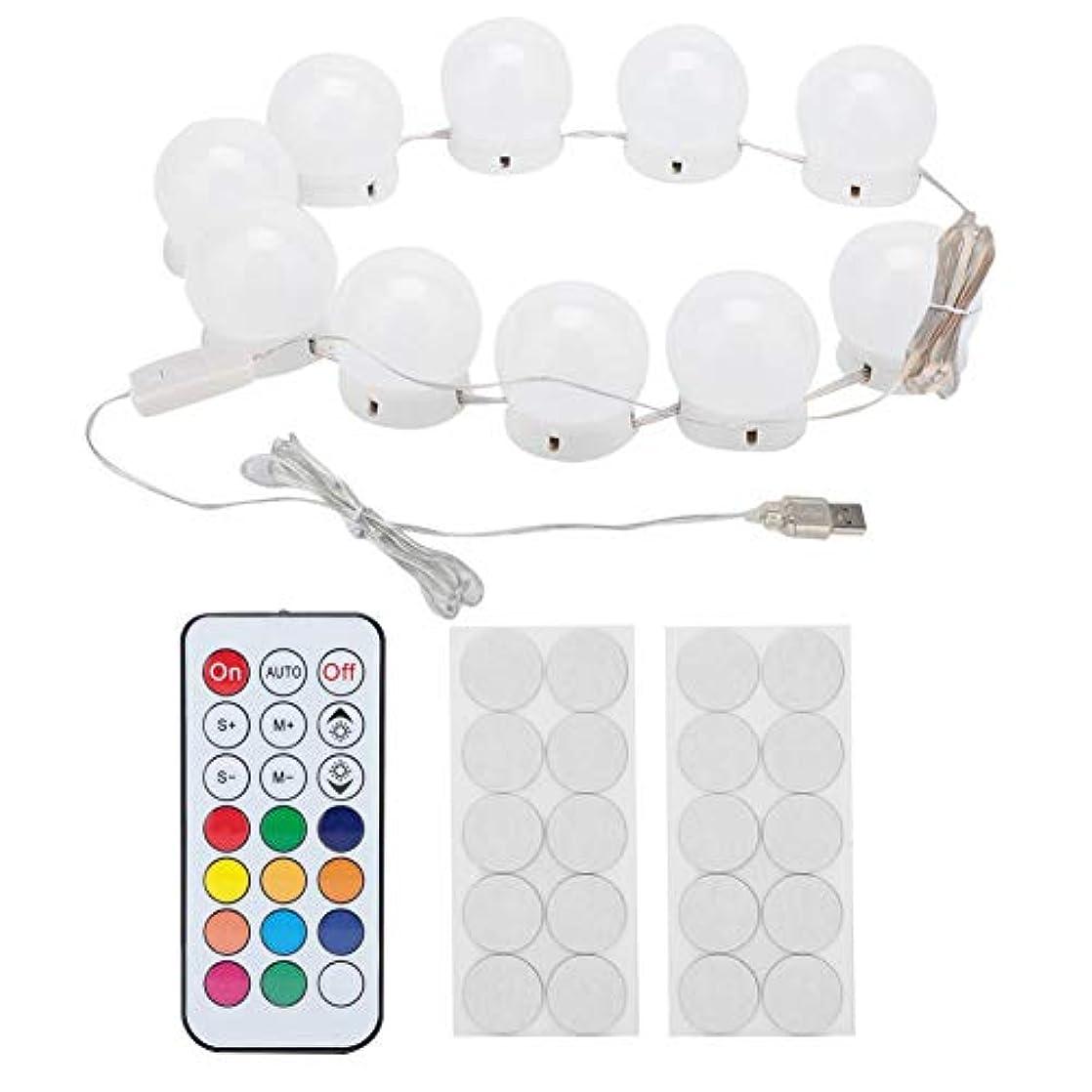 誰でも調和のとれた妻化粧鏡ラ??イトキット 10 LED付き調 光ライトストリング電球バニティライト バスルーム 化粧鏡に最適